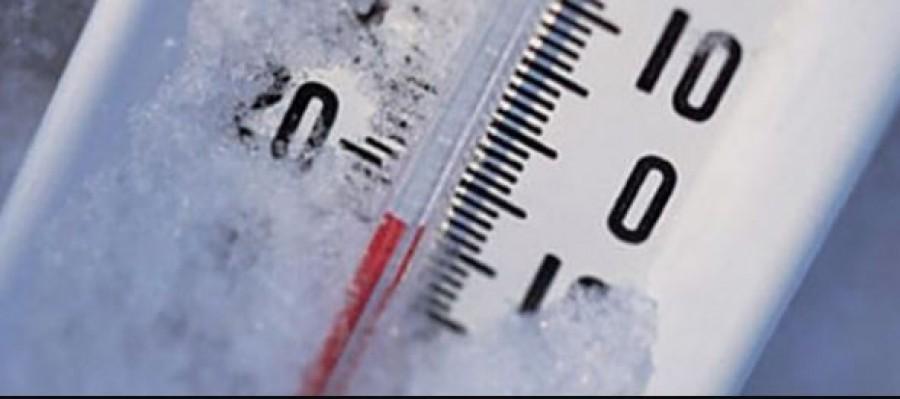 Harminc fokot emelkedik a hőmérséklet