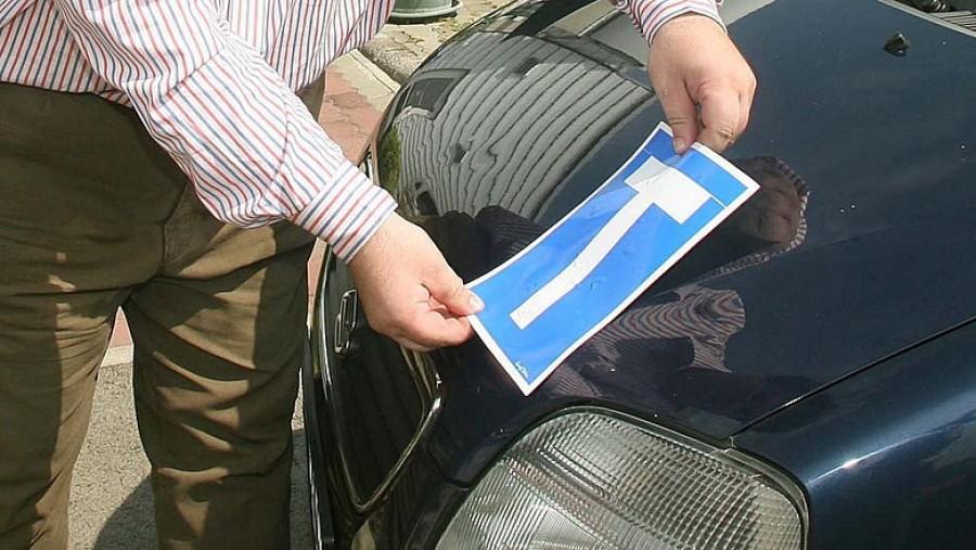 Fontos változás jön az új jogosítványokkal kapcsolatban december 29-től - megjelent a rendelet