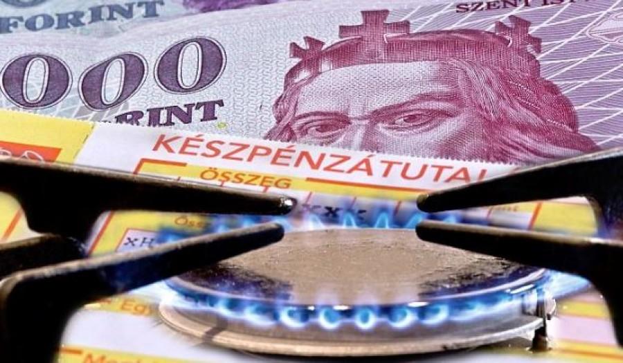 Elkezdték osztani a kormány 12 ezer forintos ajándékát