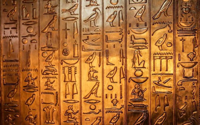 Ilyen voltál a múltban a jelenben és leszel a jövőben - Egyiptomi horoszkóp jóslatai