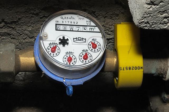 Ha gázórája, vízórája vagy villanyórája van mindenképpen olvassa el