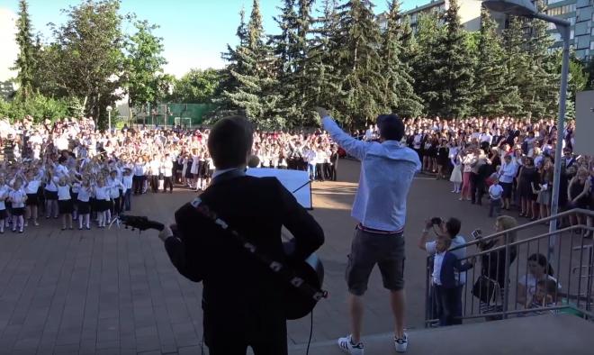 Egy rendhagyó iskolai évzáró - ahol olyan bulihangulat volt, mint egy koncerten!!! (+ videóval)